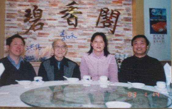 郭潇赢与李心天、宏伟、吴任刚合影